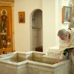 крестильная вода