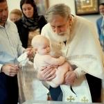 фотографии крещения