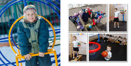 Занятия физкультурой в детском саду