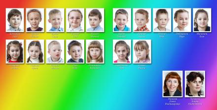 Дети и воспитатели детского сада Разворот альбома