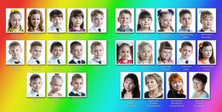 Виньетки дети и воспитатели фотоальбом выпускника